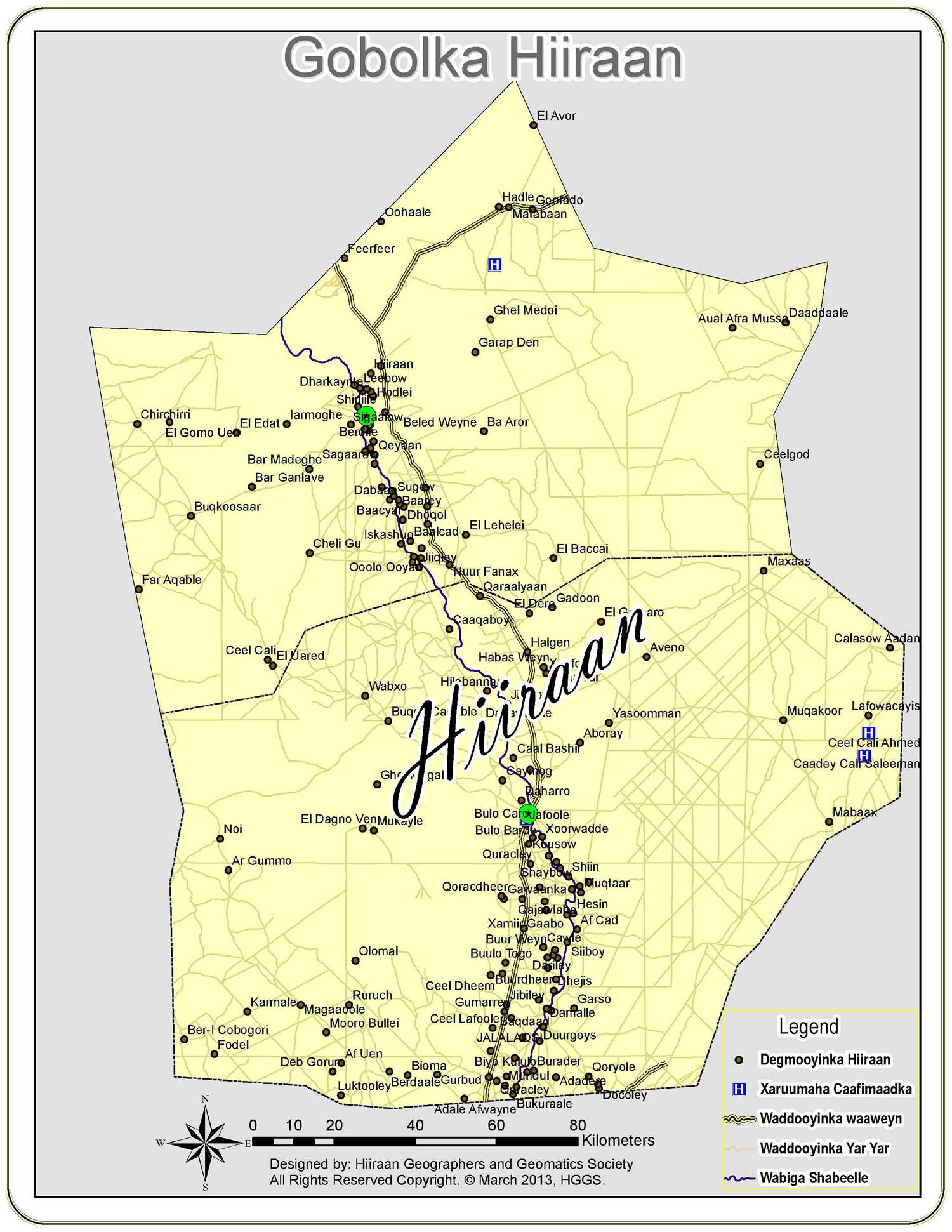 http://www.hiiraan.org/images/2013/Mar/Hiiraan_Map.jpg